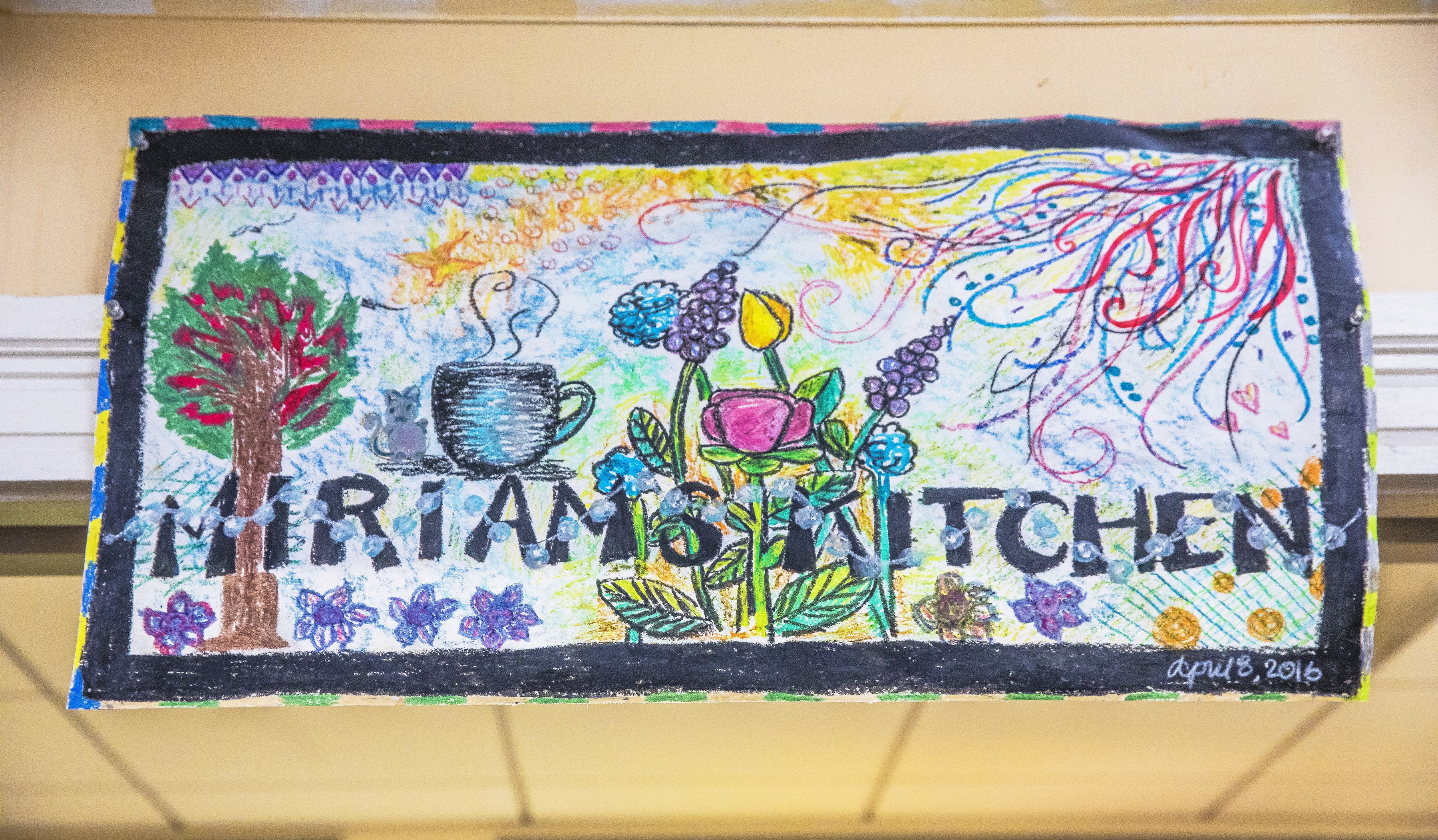 artwork with the name miriam's kitchen included